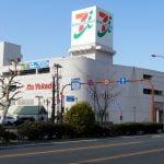 イトーヨーカドー閉店リスト一覧表!東京や関東はどこ?閉店セールのオススメ商品とは?