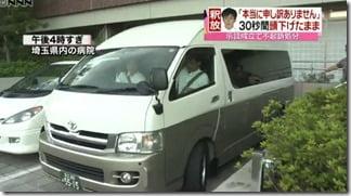 takaharayuta-byouin