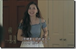 terrace house hawaii 1wa 5ban-naomi