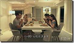 terrace house hawaii 1wa dinner