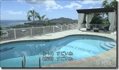 terrace house hawaii 1wa pool