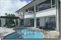 terrace house hawaii 1wa terracehouse