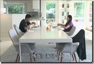 terracehouse-hawaii-3wa-yuuyanaomi