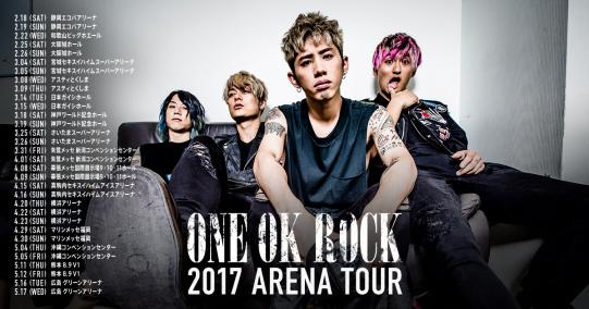 ワンオク(ONE OK ROCK)  ツアーチケット入 …