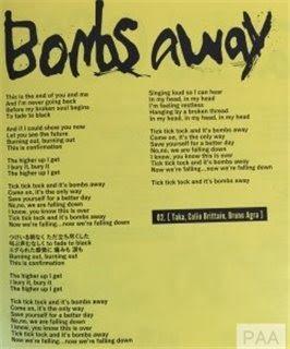 クイーンの「We Will Rock You」の歌詞と日本語 ...