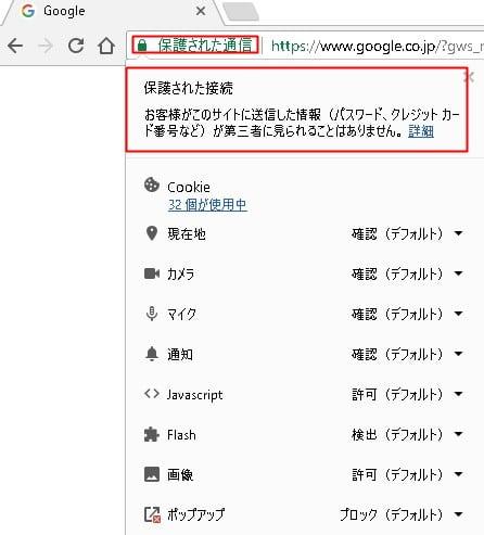 hogotsushin-google