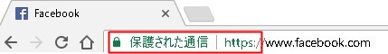 hogotsushin-facebook