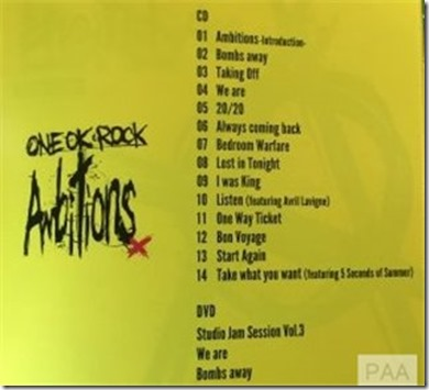 oneokrock-ambitions1