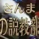 小林麻央 恋のから騒ぎのエピソードは?動画が見たい!市川海老蔵を変えたのは本当か?