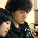 ごめん、愛してる 韓国の動画1話を無料視聴方法があった!