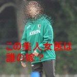 田嶋幸三会長の嫁の土肥美智子の経歴は?美人女医でフランス語堪能は本当?!