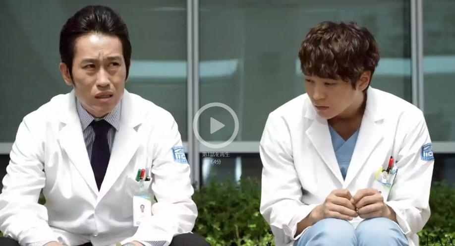FODのグッドドクター(韓国版)