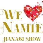 安室奈美恵の引退ライブの花火大会動画を生中継でネットとテレビで無料視聴する方法は?