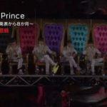 キンプリ(King and Prince)のRIDE ON TIMEの再放送は?FODで無料視聴できるのは本当!?