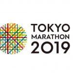 東京マラソン2019をスマホでライブ生中継動画の無料視聴方法は?見逃し配信と再放送は?