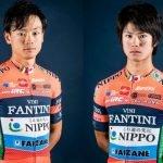 ジロデイタリア2019に出場の日本人選手(初山翔と西村大輝)の経歴とチームNIPPOのメンバーとは?