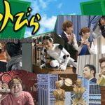 はねるのトびら(はねトび)の西野亮廣の初期(2001-2002)の動画を安全に無料視聴する方法はないの?