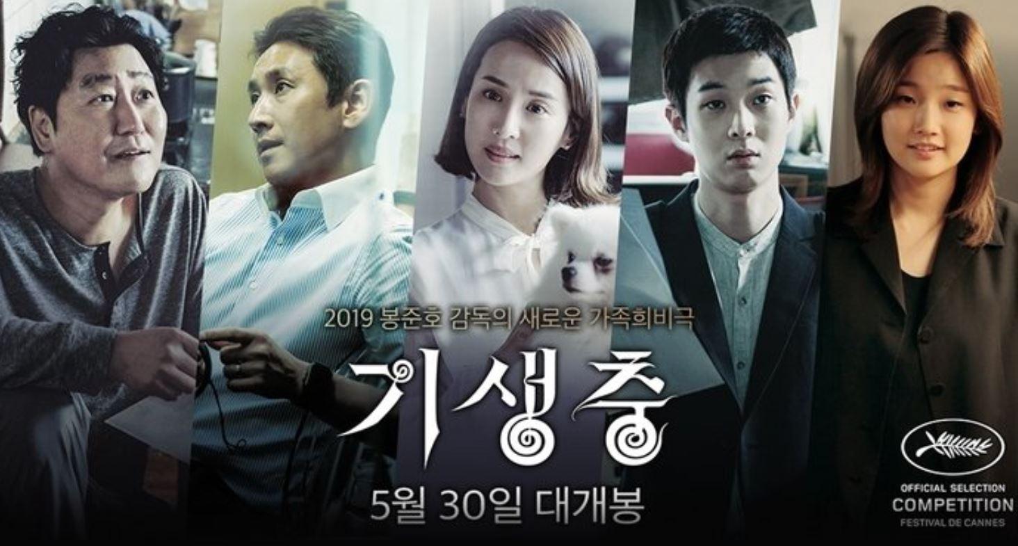 韓国映画ブログ